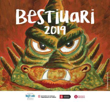 Fotos de l'exposició BESTIUARI 2019