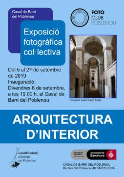 Fotos de l'exposició ARQUITECTURA D'INTERIOR